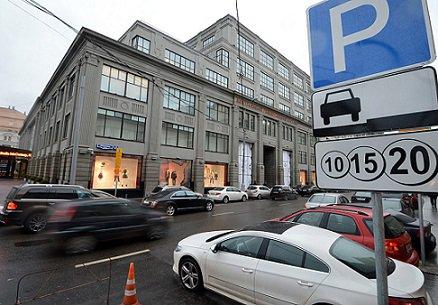 В центре Москвы может поубавиться парковок
