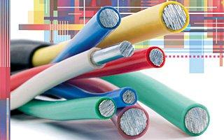 KAZ TEL - кабельно-проводниковая продукция