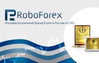 RoboForex унифицирует названия своих компаний