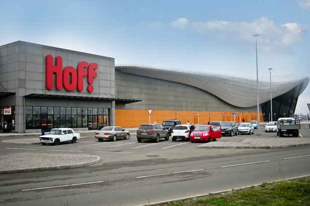 Hoff осваивает новые рынки