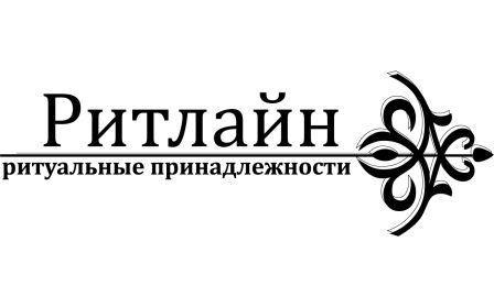 В октябре компания РитЛайн примет участие в международной выставке «Некрополь-2016»