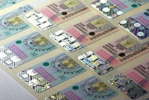 Получить новые акцизные марки можно будет лишь через 2–3 недели