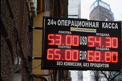 Аналитики ВТБ прочат курс доллара по 55 рублей