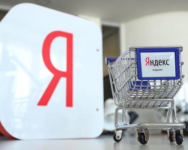 «Яндекс.Маркет» внедрит CPA в самых популярных категориях товаров