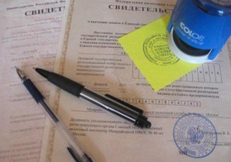 Количество индивидуальных предпринимателей в Москве выросло на 21%