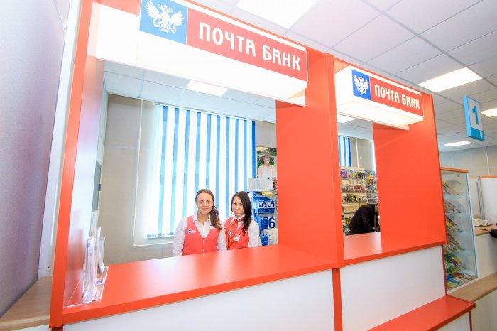 Инновационный рекрутинг «Почта-банка»