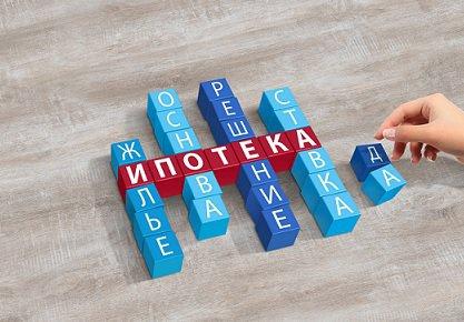 Самая недоступная ипотека оказалась в Москве — исследование РБК