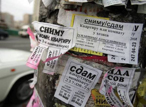 Названы сроки окупаемости арендного жилья в Москве