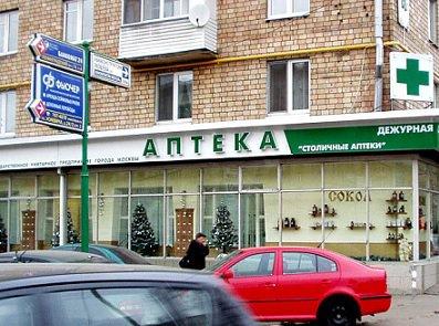 «Столичные аптеки» достались компании «Миттен»