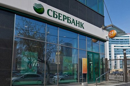 Сбербанк может стать самой дорогостоящей компаний Российской Федерации