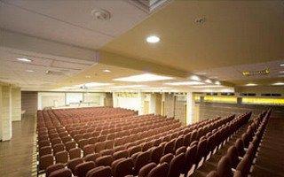 Аренда конференц-залов в Москве