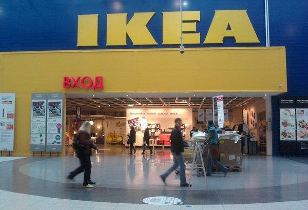 «IKEA» откроет новый магазин на Каширском шоссе