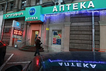 Стоимость аптечной сети «36,6» составляет 16,1 млрд рублей