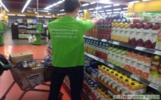 Аутсорсинг мерчендайзинговых услуг в Москве