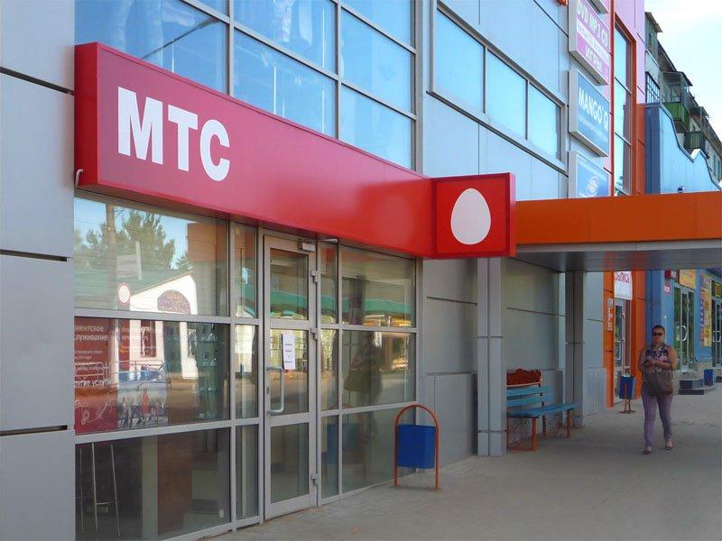 МТС выходит на рынок микрокредитования
