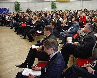 В Москве прошёл инвестфорум, организованный AMarkets