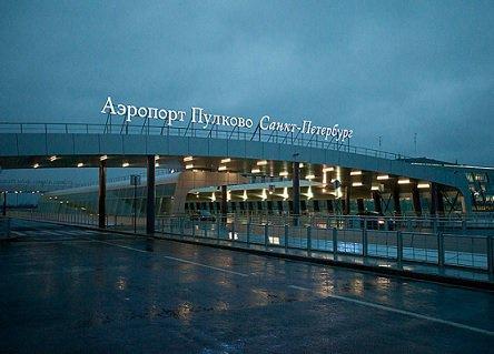 ВТБ продал часть своих акций аэропорта Пулково катарскому фонду