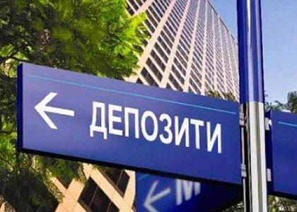 Активность российских граждан в части размещения вкладов в этом году будет незначительной — АСВ