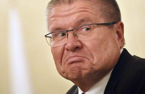 Экономика РФ перешла к стагнации — А. Улюкаев