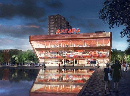 В кинотеатре «Ангара» обустроят многофункциональный ТРЦ