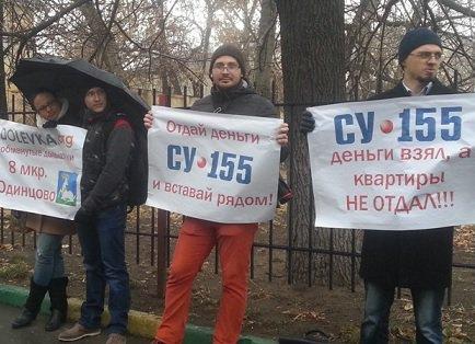 Руководство «Российского капитала» рассматривает возможность застройки площадок СУ-155