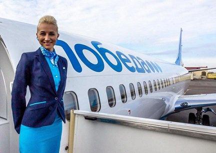 BOC Aviation предоставит «Победе» в лизинг пять Боингов
