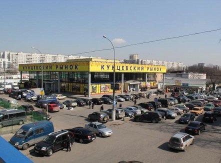 ВТБ выставил на продажу Кунцевский рынок