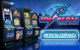 Современные игровые казино: особенности