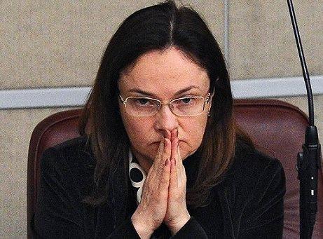 Санкции в отношении РФ будут действовать еще три года — Набиуллина