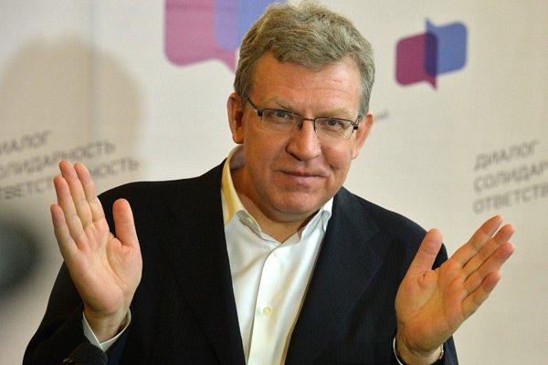 Кудрин предложил заложить в бюджет нефть по 20 USD