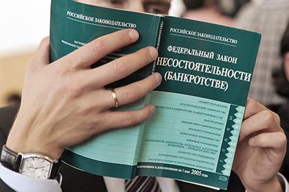 Госдума готова обсудить вопрос о снижении в 20 раз пошлины за банкротство физических лиц