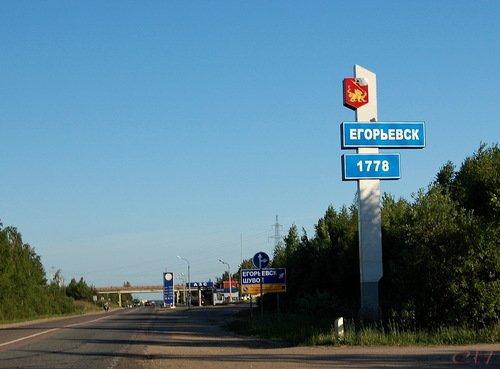 В Московской области появится еще один новый торгово-развлекательный комплекс