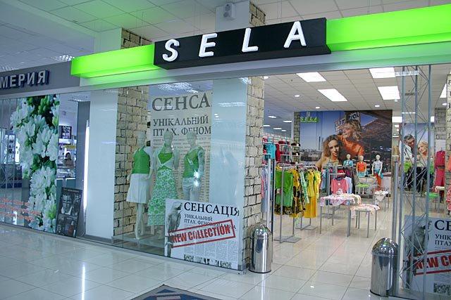 Дизайнеры Sela прописались в Москве