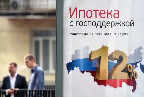 Власти Московской области настаивают на необходимости продления ипотечной программы