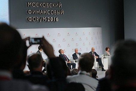Собянин предложил сконцентрироваться на точках экономического роста