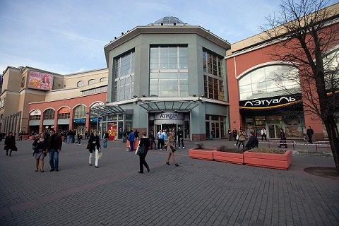 Столичный ТЦ «Атриум» снят с продажи