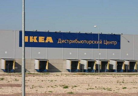 IKEA намерена вложить 8 млрд рублей в развитие есиповского дистрибьюторского центра