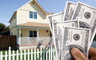 Коллективное инвестирование в недвижимость