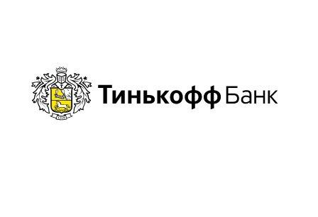 Разработчики «Тинькофф банка» представили новый сервис для брокеров