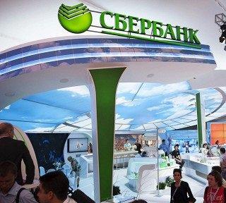 FreshForex предлагает торговать акциями Сбербанка