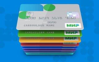 Как брать займы в микрофинансовых организациях?