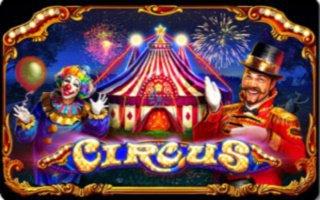 Казино Х и игровой автомат о цирке Magicious