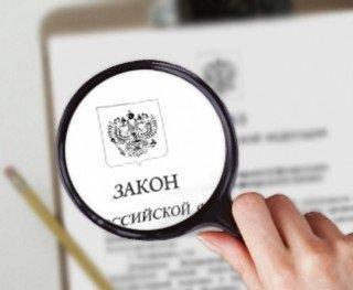 В России официально заработал Форекс