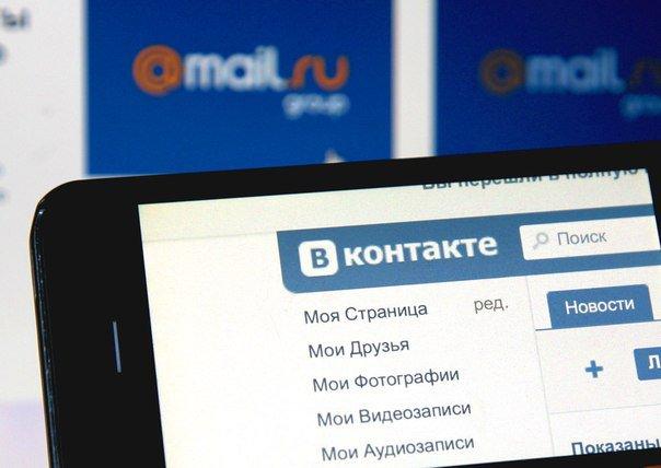 «ВКонтакте» продвинет аудиорекламу