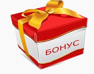 Клиенты Binomo могут получить в подарок бонусные сделки