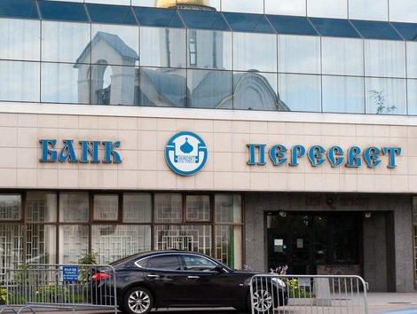 ЦБ ввел в банковское учреждение РПЦ временную администрацию