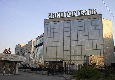 ВТБ начал распродажу непрофильных активов