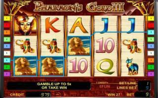 Новое казино «Игровые автоматы Пирамида»
