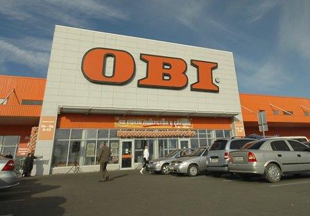 «ОБИ» анонсировала формирование собственного кадрового резерва