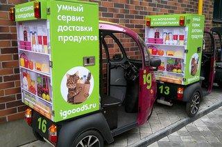 Сервис доставки «iGooods.ru» привлек нового инвестора для выхода на столичный рынок